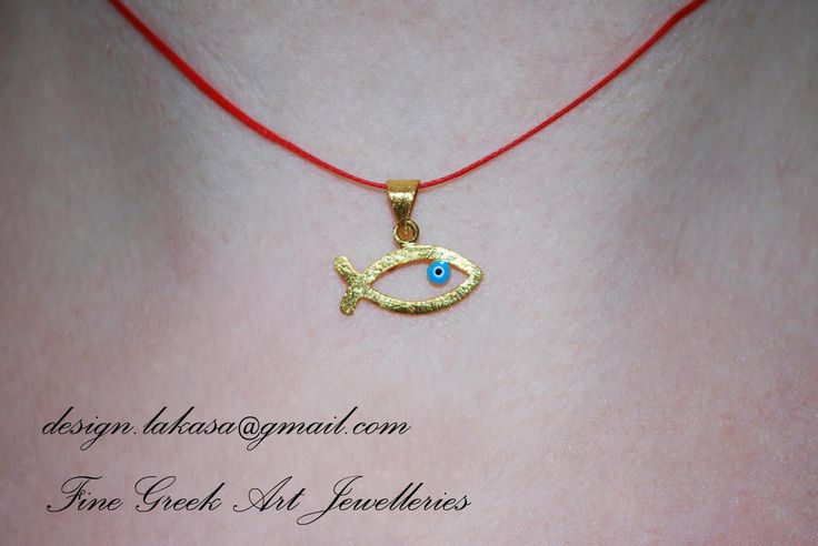 #fish #enamel #necklace #jewelry #joyas #mujer #woman #moda #silver #jewellery #bestprice #offer #sale #offerjewelry #sterling #silver #goldplated #red #cordon #pendant #fine #greek #art #designjewelry #design #greece #lakasaeshop