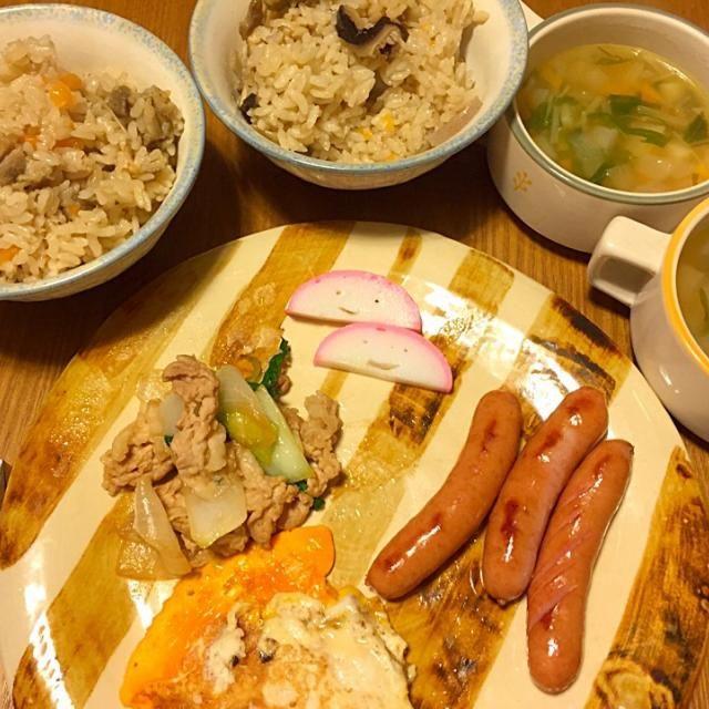 かまこさん〜目が小さいのと口が上手くいかない(ㆁωㆁ*)でも子供は可愛いといってくれた♡  半分折りマヨ挟み半熟目玉焼き 青梗菜と豚肉の炒めもの焼肉のタレ味 シャウエッセン 炊き込み御飯 野菜スープ - 58件のもぐもぐ - お久しぶりみほさんのかまこさん♡やはり難しー。旦那様のお弁当オカズで母娘の朝ごはん4/22 by さくたえ