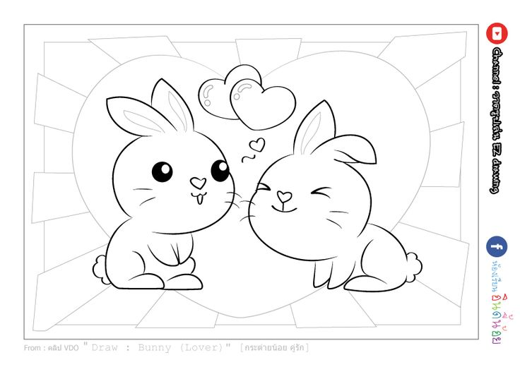 Free Cute Rabbits Bunny Lover Coloring Page