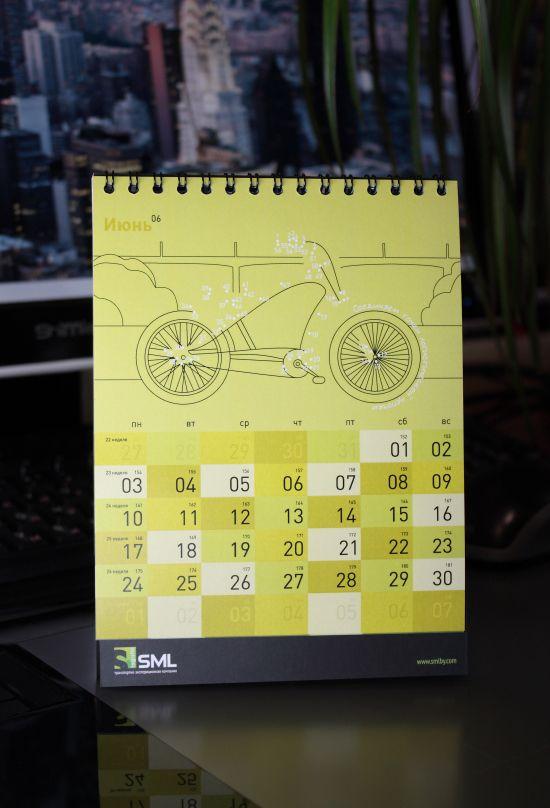 Настольный перекидной календарь на 2013 год - Портфолио - студия креативных решений Zeppelin - Креативное агентство - ADline.by