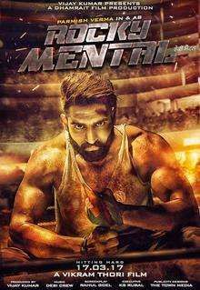 Rocky Mental 2017 Full Movie Download Punjabi in 720p hd rip audio and video to watch at home.Latest 2017 punjabi movie rocky mental free download in mp4 version with direct safe and links featuring parmish verma.