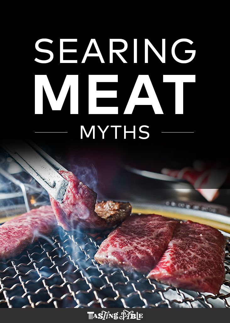 Searing is an important step in cooking meat, but not for the reason you think.