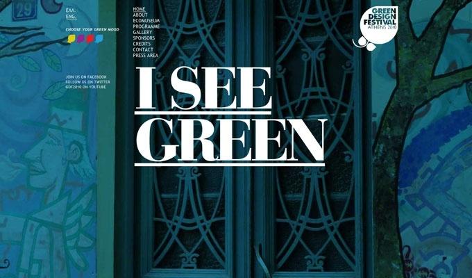 http://www.greendesignfestival.gr/
