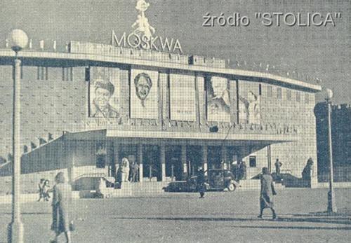 Kino Moskwa – nieistniejące kino, które znajdowało się przy ul. Puławskiej 17. Było jedno z pierwszych kin otwartych w powojennej Warszawie, które powstało według projektu z 1948 roku autorstwa Kazimierza Marczewskiego i Stefana Putowskiego. Mieściło się w wolno stojącym gmachu przy ulicy Puławskiej naprzeciw skrzyżowania z ul. Rakowiecką. Jak na swoje czasy posiadało nowocześnie urządzone wnętrza, z aż 1200 miejscami umieszczonymi na dwóch poziomach (parter i balkon). Było jednym z...