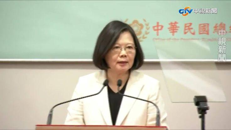蔡英文總統表示,她要感謝所有的台灣人民。台灣再一次因民主而偉大!(#柯林吐司)  #年金改革 #三讀通過 蔡英文 Tsai Ing-wen ________________________