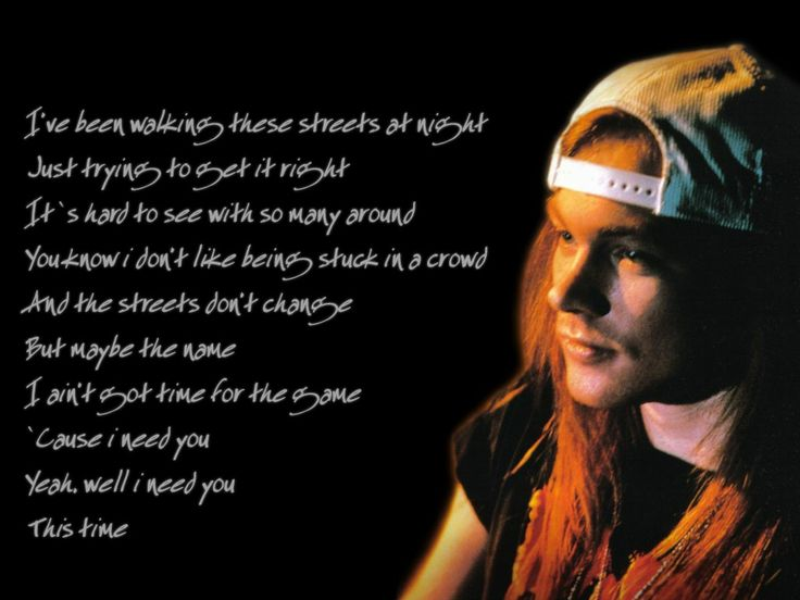 patience - guns ' roses fave