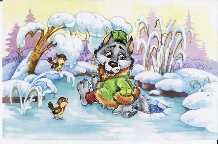 Коршунова Марина - Волк и лиса