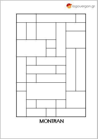 Kleurplaat Mondriaan ί ί ά Logouergon Erga Texnis