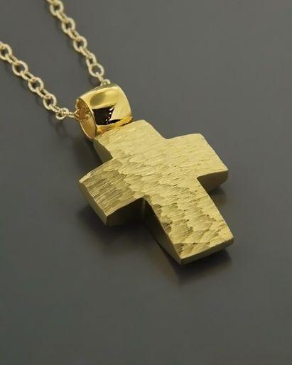 Σταυρός χρυσός Κ14 δύο όψεων | eleftheriouonline.gr