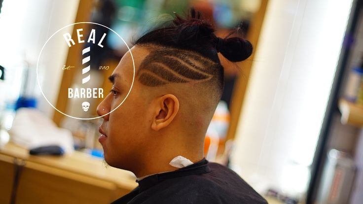 Barber tutorial | Hair tattoo with skin fade | Asian man hairstyle