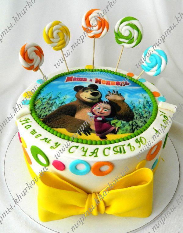 Фото торт Маша и Медведь.