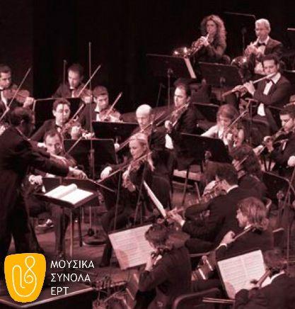 Συναυλία της Ορχήστρας Σύγχρονης Μουσικής της ΕΡΤ  http://www.theatron254.gr