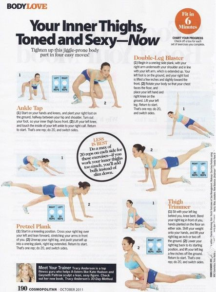 tracy anderson leg workout