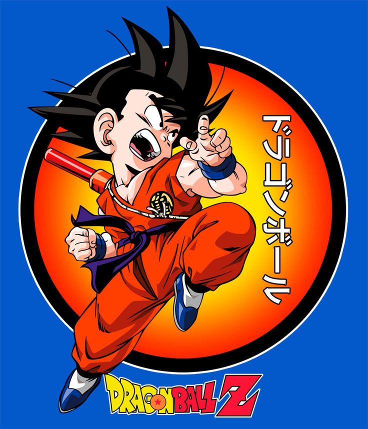 Camiseta niño Dragon Ball Z. Ataque