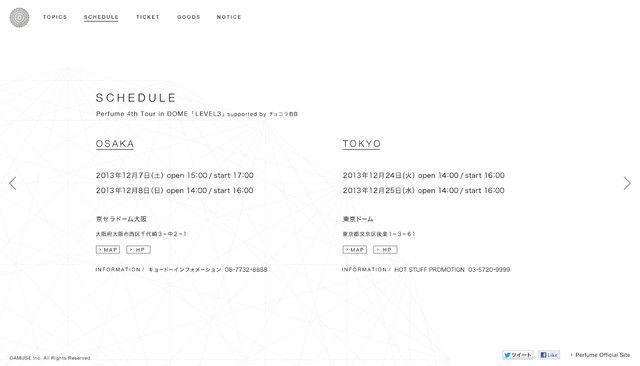 Perfume 4th Tour in Dome LEVEL3 - makitaaki | JAYPEG