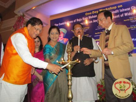 The inauguration of The workshop on the emancipation and empowerment of widows by Raja Ram Mohan Roy and Pandit ishwar Chandra Vidyasagar Foundation took place.