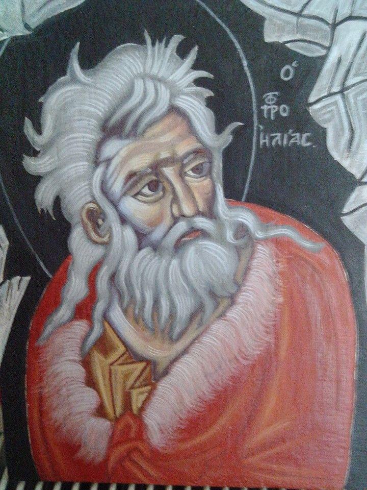 Προφήτης Ηλίας.
