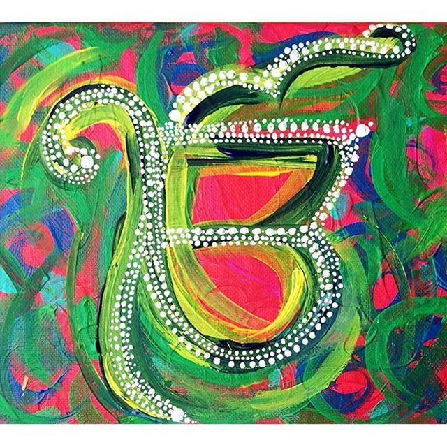 the artist's canvas  absolutely love this Ek Onkar...
