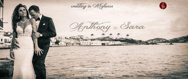 Wedding Short Film in Mykonos | Sara & Anthony | By Phosart