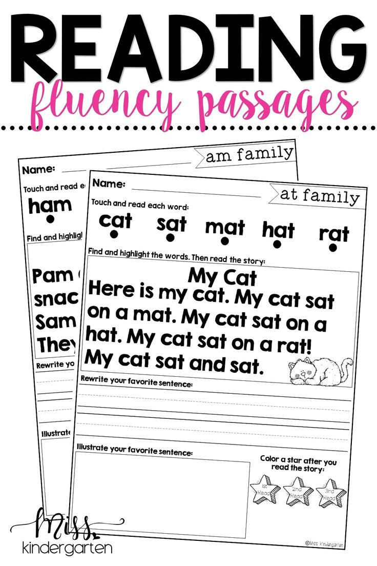 Students feel empowered when they read short passages