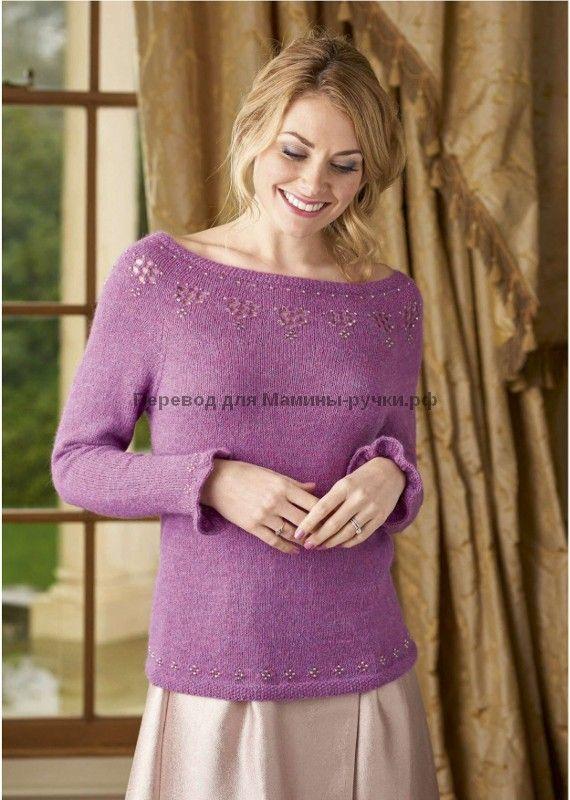 Вязаный спицами пуловер Swish (Шелест)