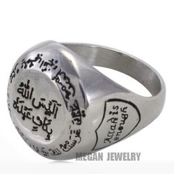 Online Shop silver plating Islam muslim allah quran scriptures stainless steel ring for men & women , charm Retro ring Arab jewelry & gift Aliexpress Mobile
