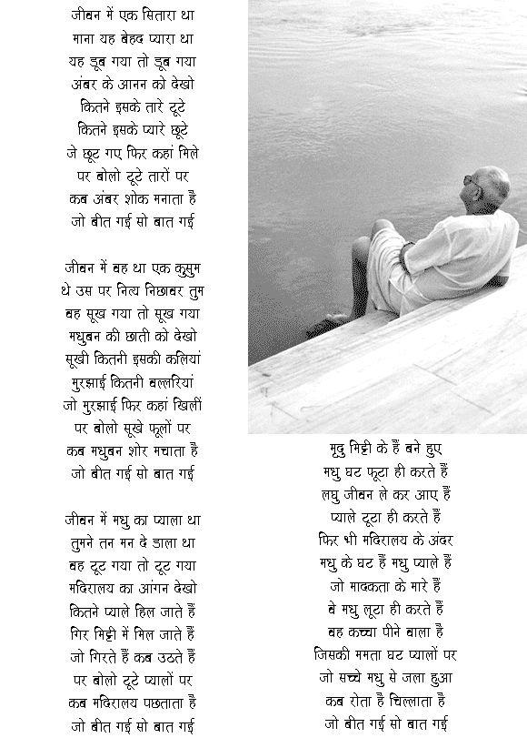 a very indian poem in english Search short patriotic poems by length and keyword  english haiku love short top 100  search short patriotic poetry by poem length and keyword.