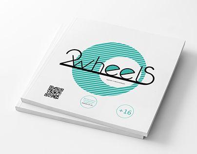 "Check out new work on my @Behance portfolio: """"2 Wheels"" журнал о велосипедах"" http://be.net/gallery/54881893/2-Wheels-zhurnal-o-velosipedah"
