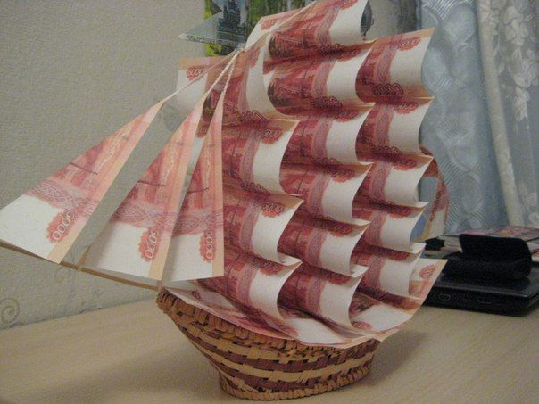 Geldgeschenke originell verpacken schiffsreise