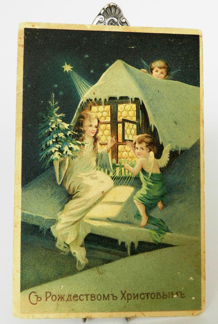 Vintage Christmas card. Russia