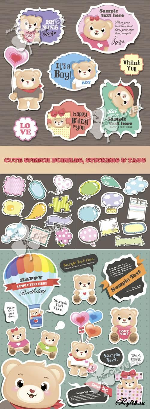 Речевые детские пузыри, мишки, стикеры - векторный клипарт