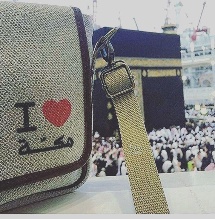 I love makkah  { ♡ }