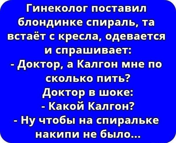 Улыбнёмся. Обсуждение на LiveInternet - Российский Сервис Онлайн-Дневников
