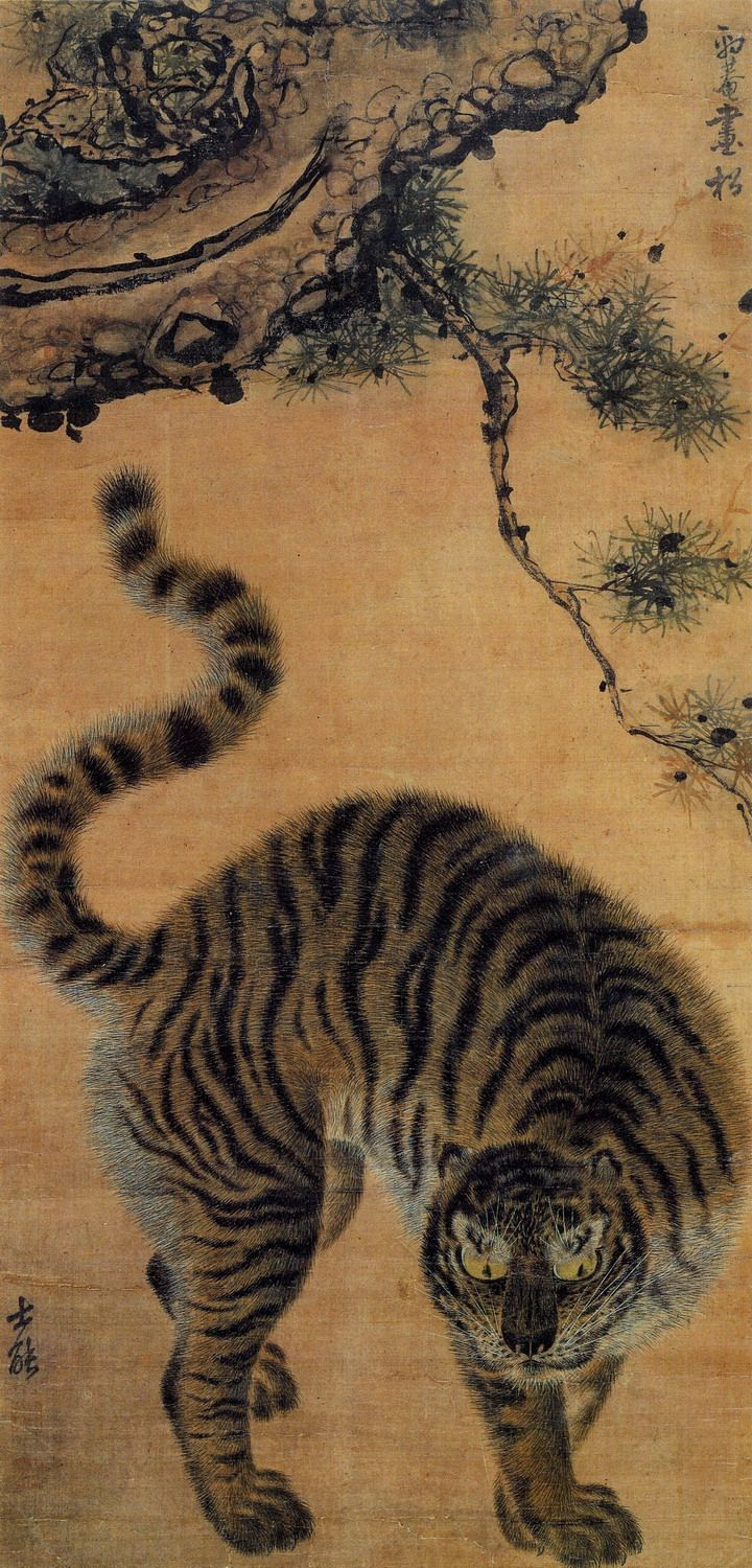 "Kim Hong-do(1745-1806?), ""Songhamaenghodo"" (A tiger)"