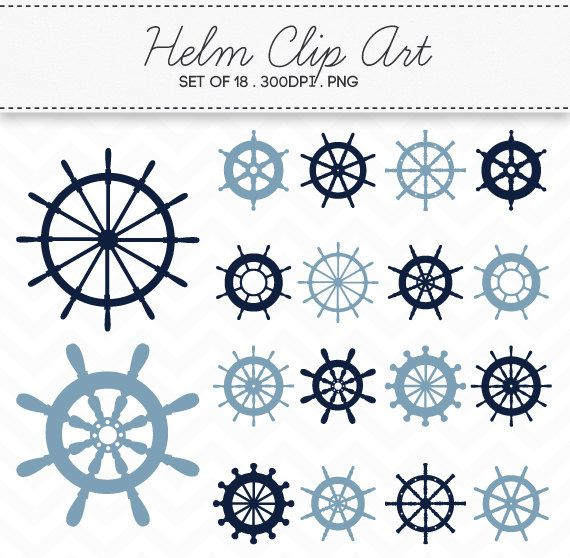 Nautical Steering Wheel Helm Clipart / INSTANT DOWNLOAD by AzmariDigitals