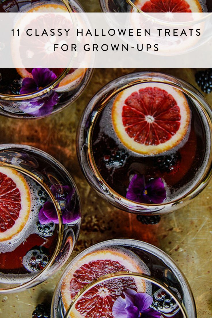 Blood Orange Blackberry Rum Punch: 1 of 11 grown-up treats you should serve at your Halloween Party this year.