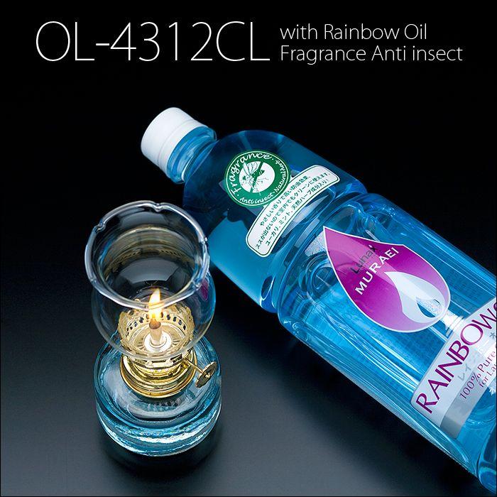 【楽天市場】オイルランプOL-4312CL withレインボーオイル フレグランス防虫ハーブ(1L):イーシザイ・マーケット