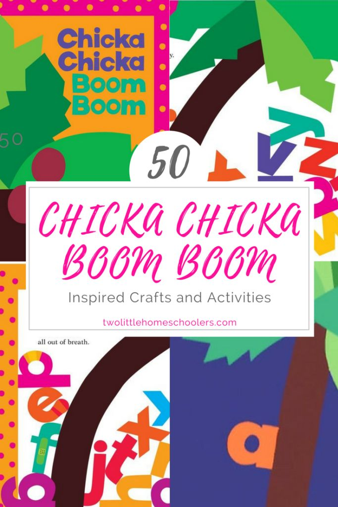 Two Little Homeschoolers - 50 Chicka Chicka Boom Boom Inspired Crafts and Activities - Two Little Homeschoolers