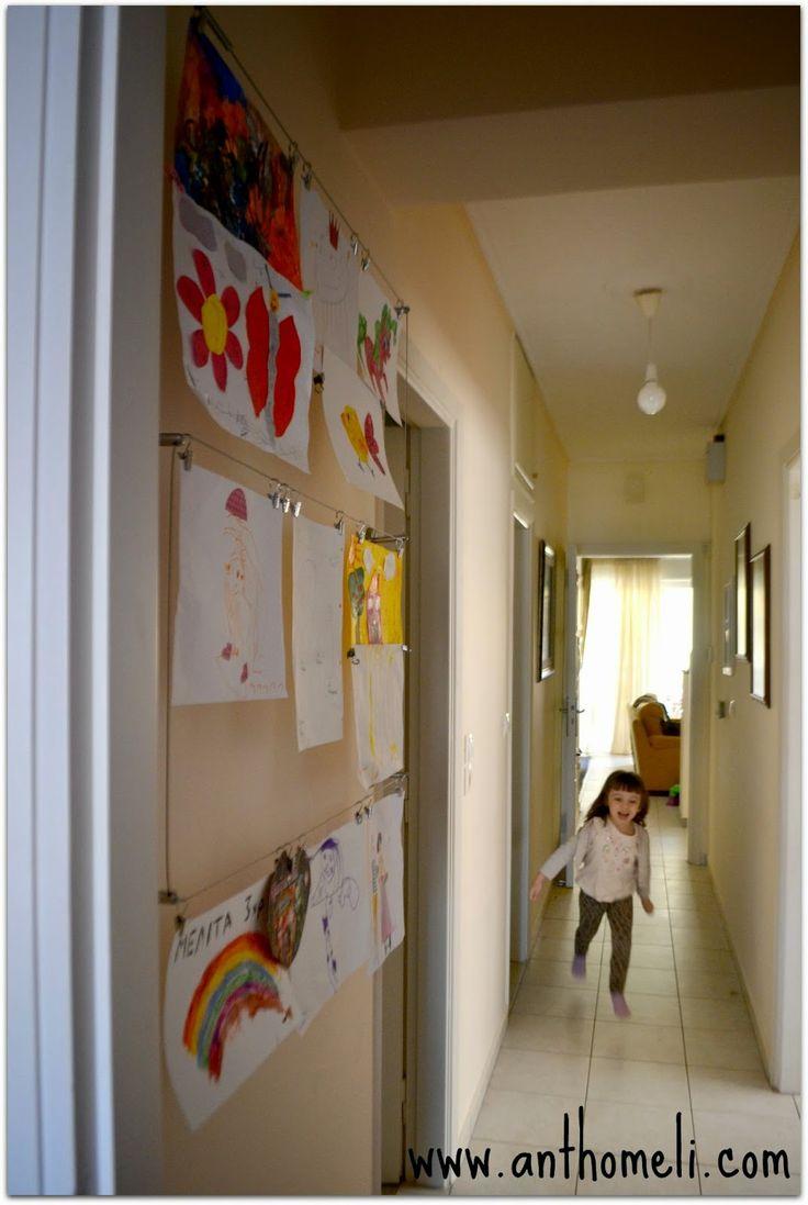 A wall to hang children' s art!  Ανθομέλι: Ένας τοίχος γεμάτος ζωγραφιές