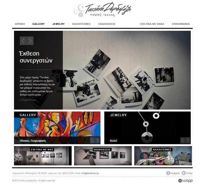 Website for Tatiana Derdemezi Art Gallery in Ioannina, Epirus