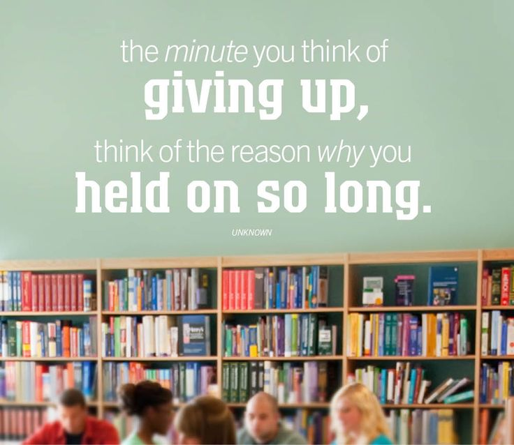 Best 25+ College Quotes Ideas On Pinterest