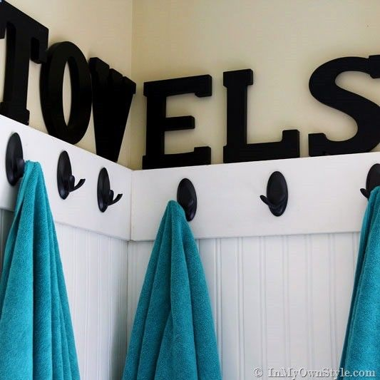 What to do with all the wet towels your guest and kids use. InMyOwnStyle.com #guestroom