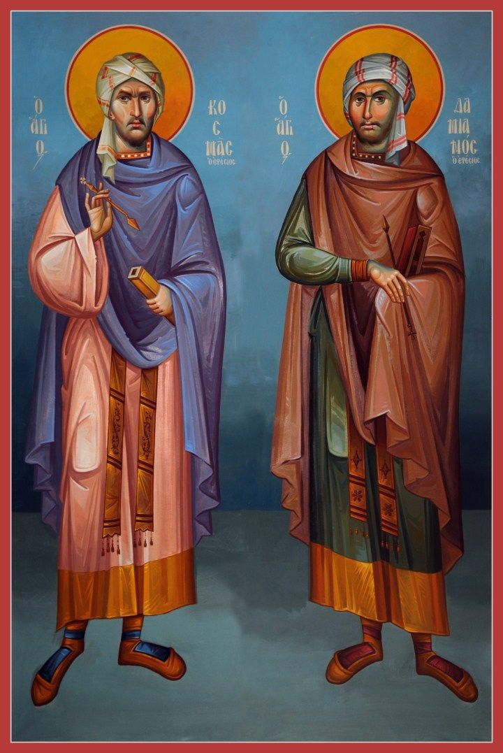 Cosmas and Damian (Asia Minor) | Byzantine Iconography Workshop - kopsidas.com