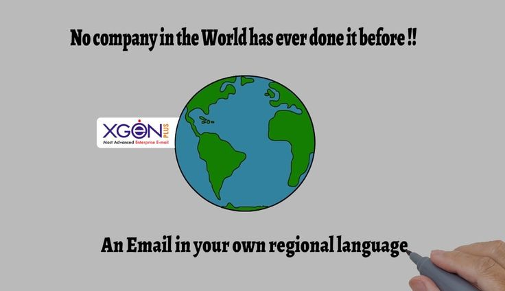 XgenPlus (@xgenplus) | Twitter Get email address in your own regional language