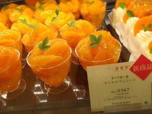 知る人ぞ知るケーキ屋さん「FOUNDRY」をご存知ですか?? 横浜のお洒落マダムからOLまで大人気のお店です。 今回はFOUNDRYのスイーツを紹介します♡