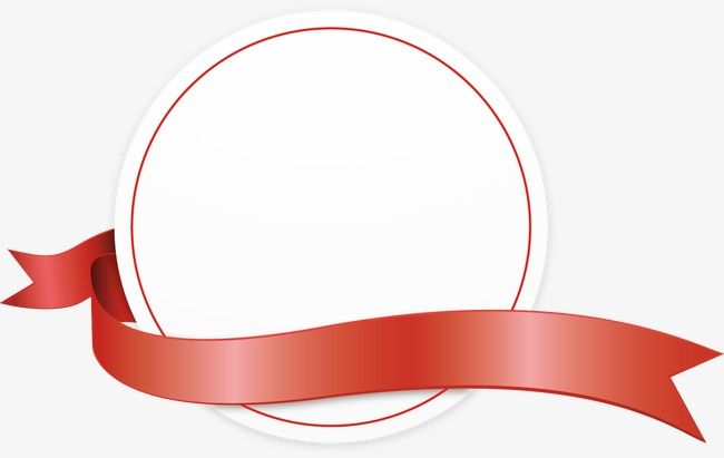 Text Box Round Box Ribbon Text Vector Png Transparent Clipart Image And Psd File For Free Download Ribbon Png Black And White Cartoon Image