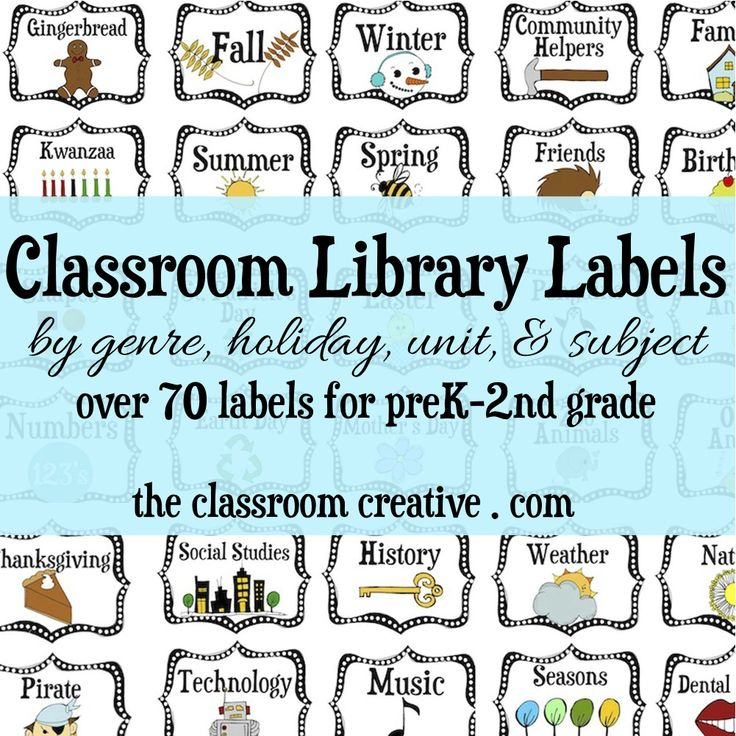 library-labels-for-the-classroom