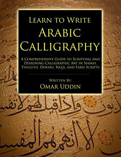 Learn to Write Arabic Calligraphy: Omar Nizam Uddin ...