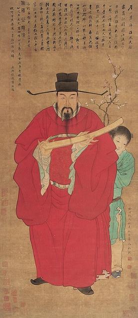宋元-钱选-信国公遗像图    Painted by the Song Dynasty artist Qian Xuan 钱选.