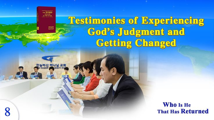 Who Is He That Has Returned (8) - Testimonies of Experiencing God's Judg...